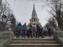 03.03.2020 - Празничния поход до връх Шипка – поход